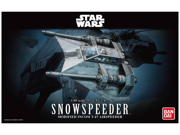 1.48 Snow Speeder (Star Wars Episode 5  Empire Strikes Back) Plastic model