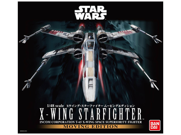 1.48 X Wing Star Fighter Moving Edition (Star Wars) Plastic model