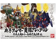 BB DianWei Asshimar, JiaXu Ashtaron, Siege Weapon n Six Combining Weapons Set A