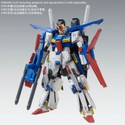 MG 1.100 ENHANCED EXPANSION PARTS for ZZ GUNDAM Ver.Ka4