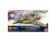 Mecha Collection Macross Delta VF-171 Nightmare Plus Fighter Mode (Production Type)