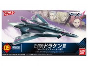 Mecha Collection Macross Series Sv.262Ba Draken III Fighter Mode (Bogue Con-Vaart)