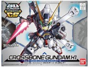 SD Gundam Cross Silhouette Cross Bone Gundam X1