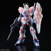 hguc-narrative-gundam-c-packs-clear